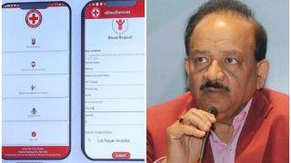 केंद्रीय मंत्री हर्षवर्धन ने शुरुआत की मोबाइल ऐप, इसके जरिए लोगों को आसानी से मिलेगा 'सुरक्षित रक्त'
