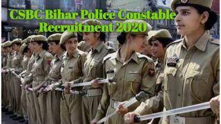 CSBC Bihar Police Constable Recruitment 2020: बिहार पुलिस में कांस्टेबल के पदों पर निकली वैकेंसी, कल से करें आवेदन