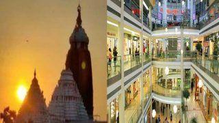 Ghaziabad latest News: आज से खुलेंगे सभी धार्मिक स्थल, 11 जून से मॉल में कर सकेंगे शॉपिंग, यहां जानें Unlock1 की पूरी योजना