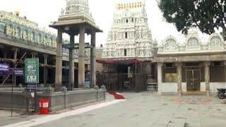 Tirupati: Govindaraja Swamy Temple Closes Its Doors After Employee Tests Positive For COVID-19
