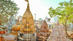 Kashi Vishwanath Temple Guidelines: काशी विश्वनाथ और अन्नपूर्णा मंदिर में दर्शन के लिए नए नियम, कोरोना की निगेटिव रिपोर्ट अनिवार्य