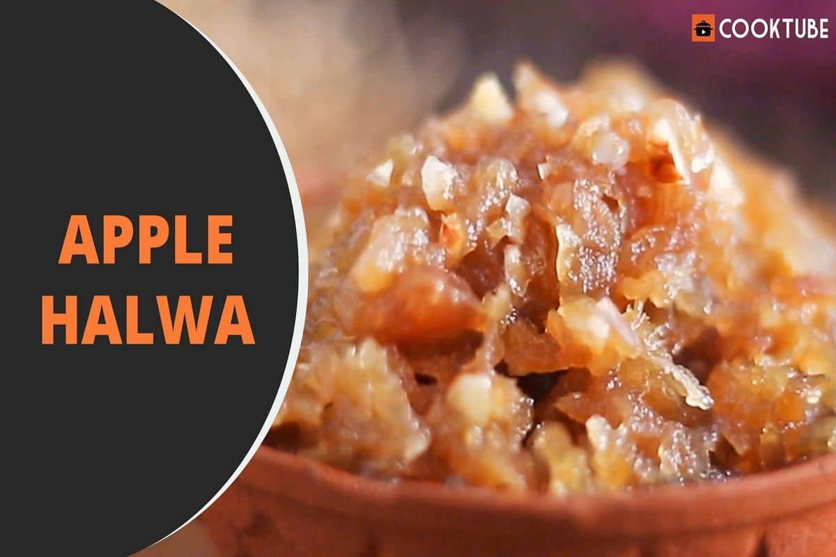 Apple Halwa Recipe This Indian Dessert Is Easy To Make Just Follow The Steps Provided
