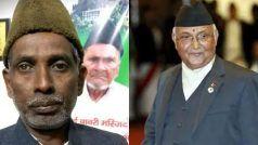 इकबाल अंसारी का नेपाली पीएम ओली को जवाब, हनुमान जी को आया गुस्सा, तो नेपाल के नहीं चलेगा पता