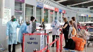 Total Lockdown in West Bengal: संपूर्ण लॉकडान के चलते इन दो दिन कोलकाता से नहीं होगा उड़ानों का संचालन