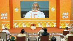 भारत आज भी दुनिया की सबसे खुली अर्थव्यवस्थाओं में से एक: पीएम मोदी