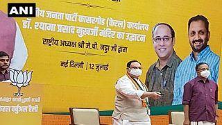 जेपी नड्डा ने केरल के कासरगोड में पार्टी के नए कार्यालय का किया उद्घाटन, बोले- केरल की क्षमता को हर कोई जानता है