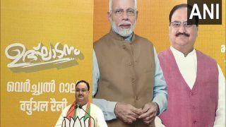'Chor ki Daadi Main Tinka': JP Nadda Hints at 'Involvement' of Kerala CM's Office in Gold Smuggling Case