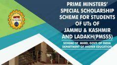 Prime Minister Special Scholarship Scheme 2020: प्रधानमंत्री विशेष छात्रवृत्ति योजना के लिए रजिस्ट्रेशन शुरू, जानें सभी डिटेल्स