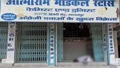 Bihar News: Man Dies in Front of Medical Store in Bhagalpur, No One Touches Body for 4 Hours in Bhagalpur