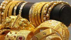 Gold Price Today 14 August 2020: इतने हजार पर टिका सोना, जानिए घरेलू और अंतरराष्ट्रीय बाजार का भाव