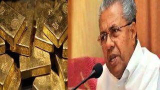Kerala Gold Case: 5 आरोपियों की जमानत याचिका को कोर्ट ने किया खारिज, NIA कर रही शिवशंकर से पूछताछ