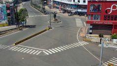 Lockdown in Madhya Pradesh: कोरोना वायरस के चलते फिर से थमी मध्य प्रदेश की रफ्तार, राज्य में लागू हुआ टोटल लॉकडाउन