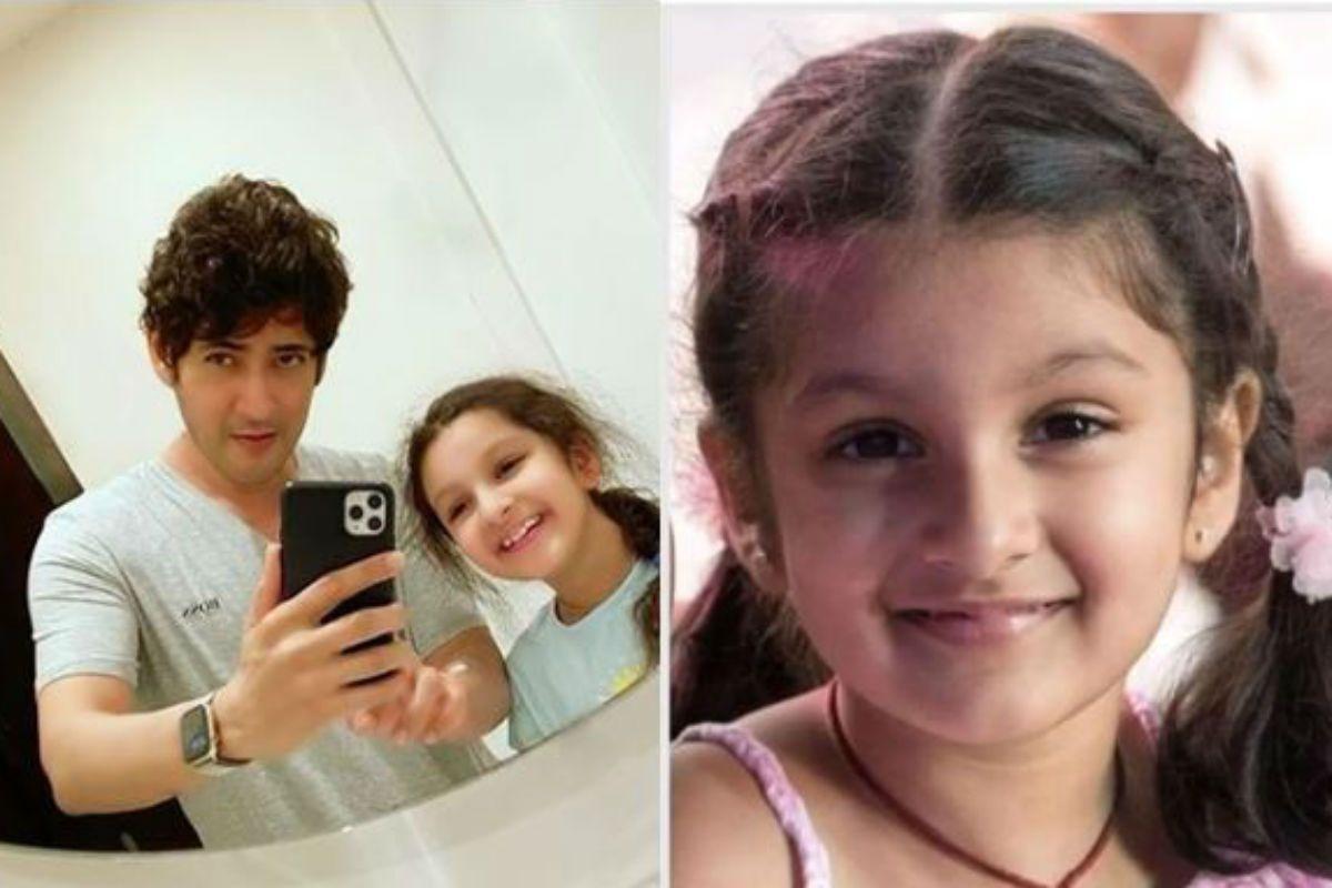 Mahesh Babu And Namrata Shirodkar S Adorable Birthday Wishes For Their Little Princess Sitara India Com