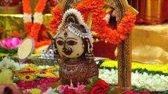 Mangla Gauri Vrat 2020: मंगला गौरी व्रत आज, जानें पूजा विधि और व्रत कथा