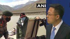 PM मोदी के लद्दाख दौरे पर चीन बोला, किसी भी पक्ष को तनाव नहीं बढ़ाना चाहिए