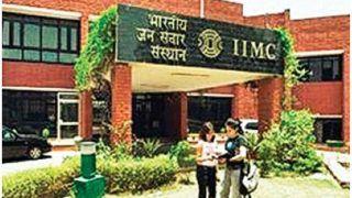 IIMC Admission 2020: आईआईएमसी में बिना एंट्रेंस एग्जाम का होगा एडमिशन, बस करना होगा ये काम