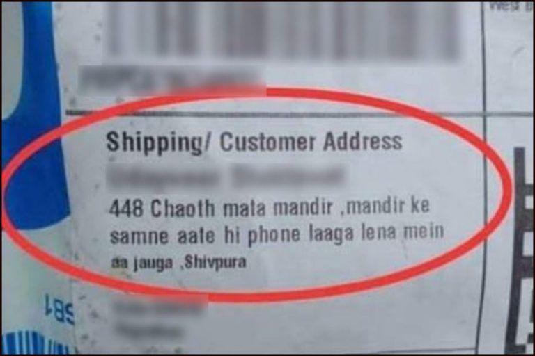 'Indian eCommerce is Different': Twitter Left in Splits After Flipkart's Hilarious Response to Man's 'Mandir ke Saamne Phone Lagana' Address