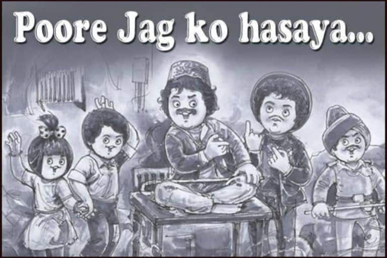 'Poore Jag ko Hasaya': Amul Takes Spin on Jagdeep AKA Syed Ishtiaq Ahmed Jaffrey's Screen Name as it Pays Last Tribute to Bollywood's Comedian
