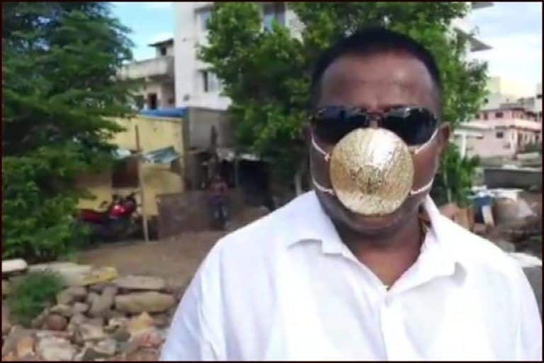 'Money Can Buy You Anything Except Common Sense': Twitter Facepalms as Pune Man Buys Mask of Gold Worth Rs 2.89 Lakhs