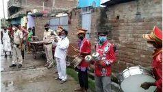 बदमाशों के घर के बाहर बैंडबाजा क्यों बजवा रही बिहार पुलिस, आश्चर्य के साथ डर भी रहे हैं लोग!