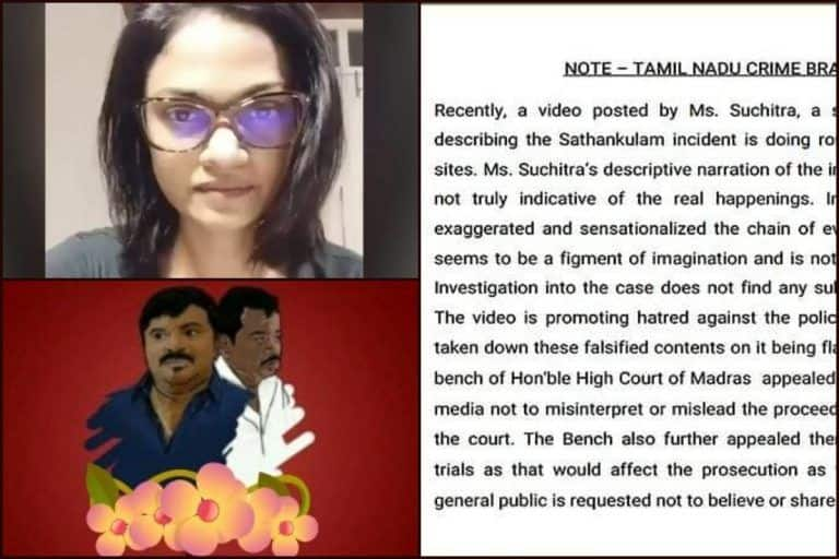 Tuticorin Custodial Deaths: RJ Suchi Told by Tamil Nadu Police to Remove Video Demanding Justice For Jayaraj-Fenix
