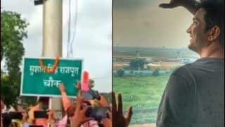 Sushant Singh Rajput Chowk: Mayor Savita Devi Says Renaming Road After 'Great Artist' is Purnea's Way of Paying Tribute to Him