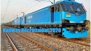 Railway Recruitment 2020: रेलवे में इन पदों पर निकली वैकेंसी, इस तारीख तक करें आवेदन