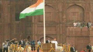 15 अगस्त को लेकर गृह मंत्रालय ने जारी किए दिशा निर्देश, इन बदलाव के साथ मनाया जाएगा 'Independence Day'