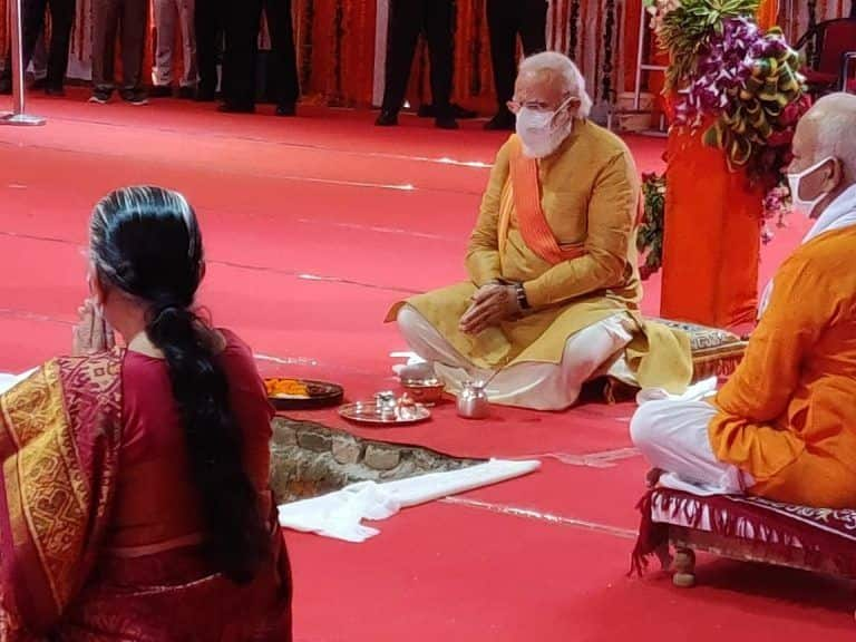 One Visit, 3 Record: How PM Modi Made 3 Records in a Day by Performing Ram Mandir Bhoomi Pujan