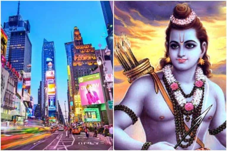 No 3D Images of Lord Ram at Times Square? Ad Company Refuses Display After Muslim Groups Oppose