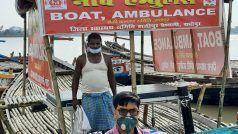 Bihar Flood: बाढ़ प्रभावित क्षेत्र में प्रशासन की अनोखी पहल, नाव को बना दिया स्पेशल कोविड एंबुलेंस