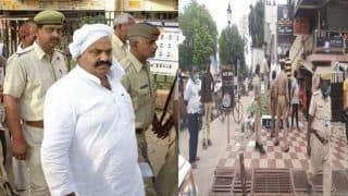 Prayagraj : पूर्व सांसद अतीक अहमद पर पुलिस का बड़ा एक्शन, पांच संपत्तियां हुईं सीज, दो पर आज होगी कार्रवाई