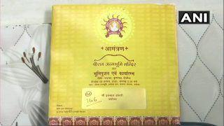 Ram Mandir: अयोध्या भूमि पूजन में इकबाल अंसारी को शामिल होने का मिला न्यौता, मोहन भागवत होंगे विशिष्ट अतिथि