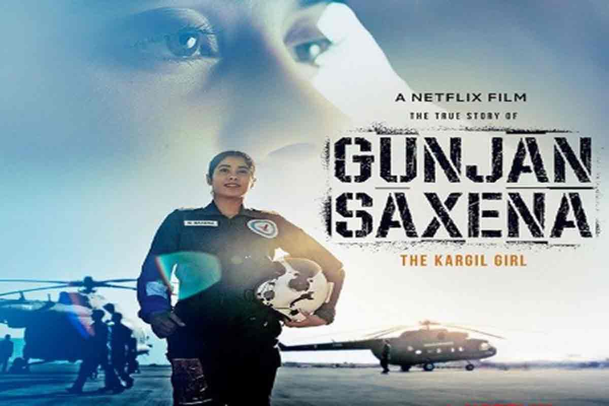 Gunjan Saxena The Kargil Girl Full Hd Available For Free Download Online On Tamilrockers And Other Torrent Sites India Com