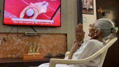 राम मंदिर का भूमि पूजन करते हुए PM मोदी को देखकर मां हीराबेन हुईं भावुक, हाथ जोड़े देख रहीं थींं TV