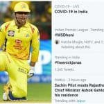 MS Dhoni Trends on Twitter After CSK Skipper Tests Negative For Coronavirus Ahead of IPL 13 | POSTS