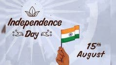 Independence Day 2020 Speech: स्वतंत्रता दिवस पर स्पीच देते समय ध्यान रखें ये बातें, हर कोई हो जाएगा आपसे इंप्रेस