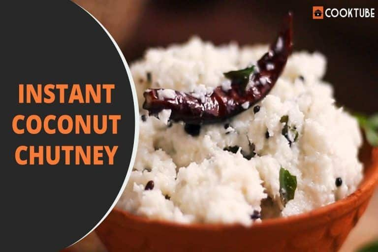 Instant Coconut Chutney Recipe: Easy to Make And Tastes Better Than The One From Restaurants