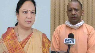 UP की कैबिनेट की मंत्री कमला रानी वरुण का कोरोना संक्रमण से निधन, CM योगी ने दुख जताया