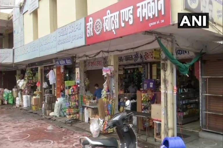 Bhopal Lockdown News: 10-Day Complete Shutdown Ends, Night Curfew to Stay