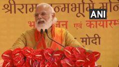 Ram Temple Bhoomi Pujan PM Modi LIVE Updates: प्रधानमंत्री ने लगाए 'जय श्री राम' के नारे, बोले- बरसों से टेंट के नीचे रह रहे रामलला के लिए अब एक भव्य मंदिर का निर्माण होगा