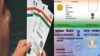 PAN-Aadhaar Link: पैन-कार्ड धारकों को राहत, आधार से लिंक करने की लास्ट डेट बढ़ी