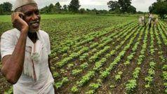 PM Kisan Samman Nidhi: 7 करोड़ किसानों के खातों में नहीं आया पैसा, अगर आप भी उसमें से हैं एक, तो तुरंत करें यह काम