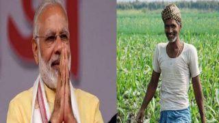 PM Kisan Yojana Update News: मोदी सरकार ने भेजी 2000 रुपये की किस्त, आप लाभ लेने से चूके तो नहीं, ऐसे जोड़ें अपना नाम