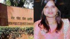 UPSC Civil Services 2019 Results: अध्यापिका की बेटी प्रतिभा वर्मा देश में टॉप-3 में, बताई ये वजह