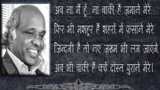 RIP Rahat Indori! Celebrated Poet Dies at 70 Owing to Cardiac Arrest After Testing COVID-19 Positive, Know All About The Heart Condition That Took His Life
