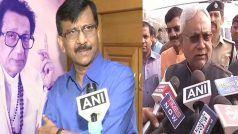 बिहार में बैठे कुछ असामाजिक तत्वों को लगता है कि इसकी राजनीति करें तो चुनाव में काम चल जाएगा: संजय राउत