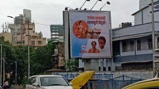 Ram Mandir Bhumi Pujan: राम मंदिर निर्माण के अवसर पर महाराष्ट्र में शिवसेना के लगे पोस्टर, बाला साहेब ठाकरे को किया गया याद