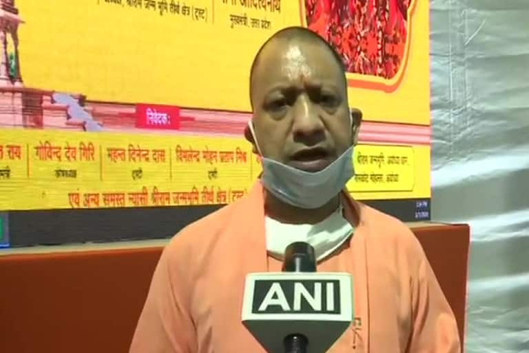 'Deepotsav, Akhand Ramayan Path': Yogi Adityanath Says Arrangements Made For Ram Mandir Bhoomi Pujan