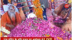 Ram Temple Bhoomi Pujan LIVE Updates: भूमि पूजन अनुष्ठान शुरू, इस वक्त पहुंचेंगे पीएम मोदी